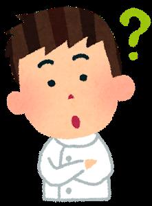 sekkotsu_seikotsu